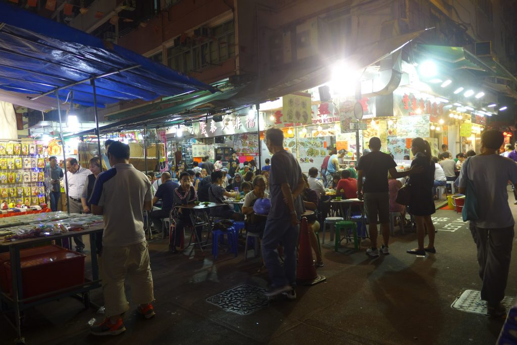 Scenes from the Temple Street Night Market